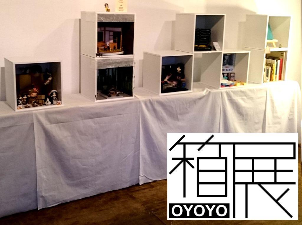 oyoyohako