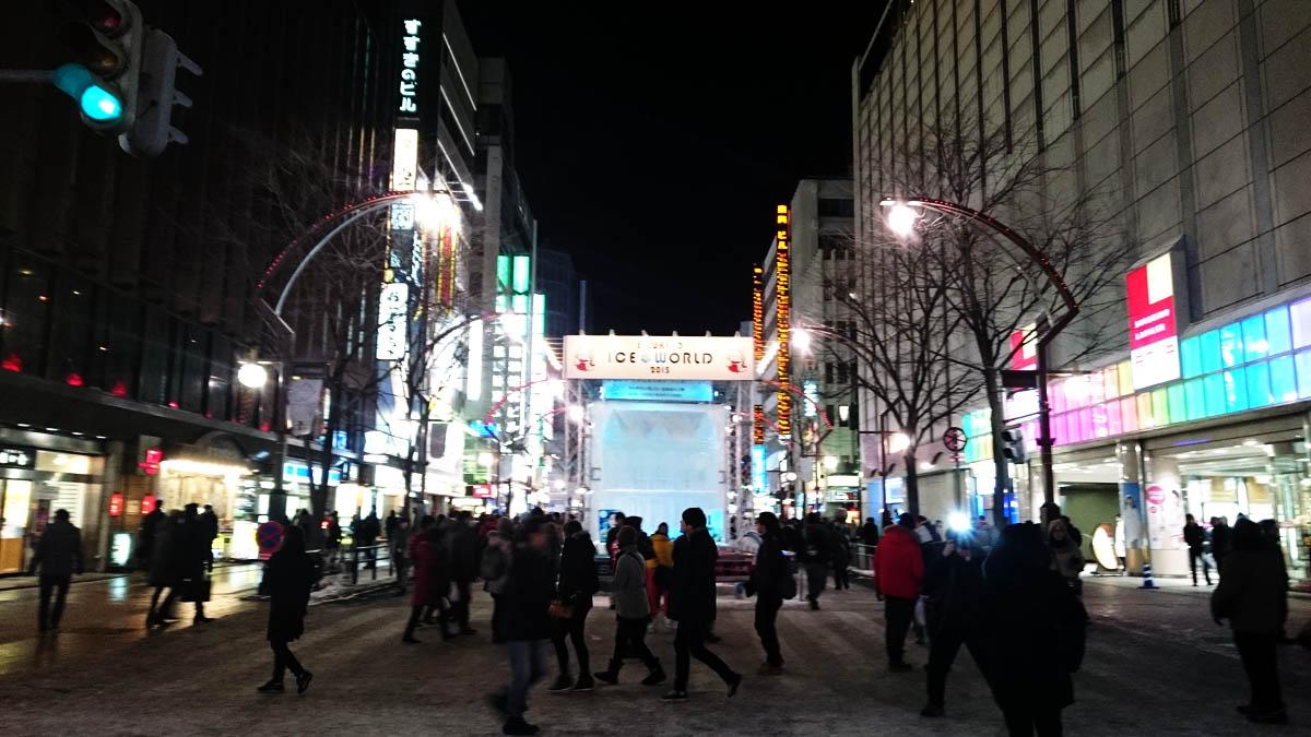 snowfes_susukino