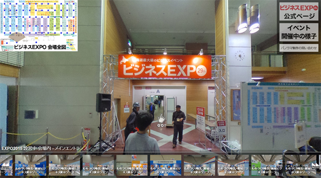 expo_image